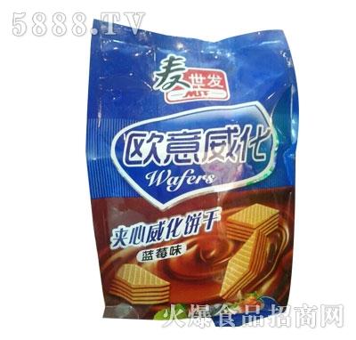 麦世发欧意夹心威化饼干(246g)