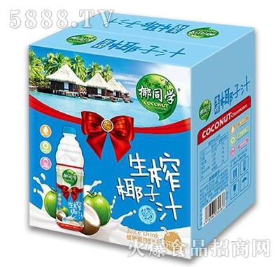 椰同学生榨椰汁植物蛋白饮品1.25kgx6瓶
