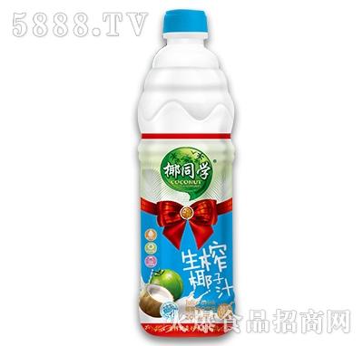 椰同学生榨椰子汁1.25L