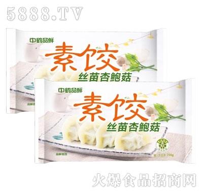 悠之味丝苗杏鲍菇素饺