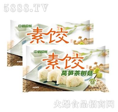 悠之味莴笋茶树菇素饺