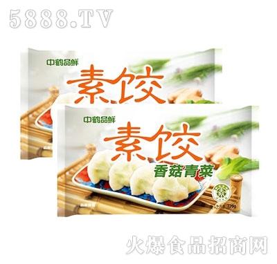 悠之味香菇青菜素饺