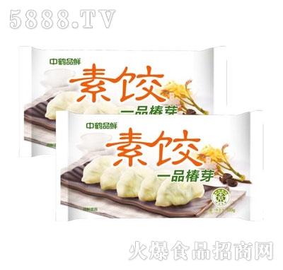 悠之味一品椿芽素饺