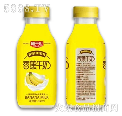 338ml椰开心香蕉牛奶