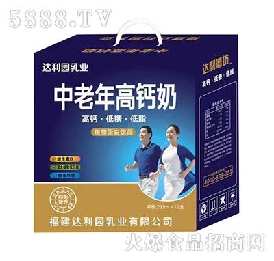 福建达利园乳业中老年高钙奶200mlX12盒