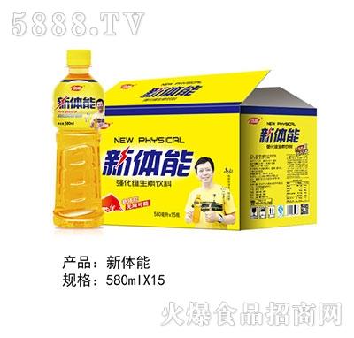 580mlx15浩明新体能强化维生素饮料