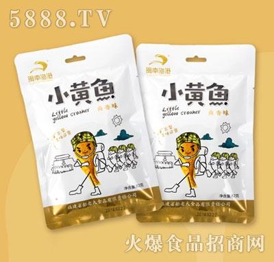 闽南鱼港小黄鱼卤香味82g
