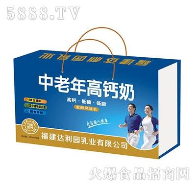 中老年高钙奶-乳饮料250mlx12盒