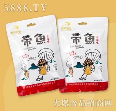 闽南鱼港带鱼香辣味82g