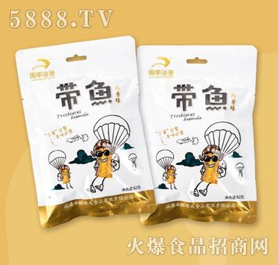 闽南鱼港带鱼卤香味82g