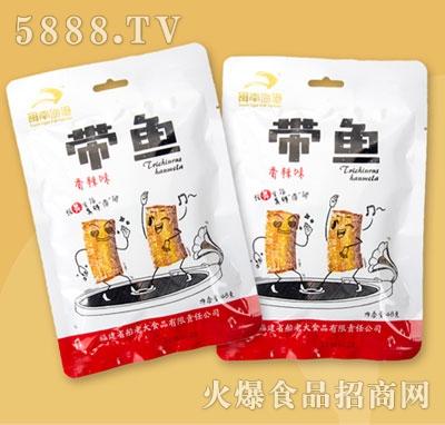闽南鱼港带鱼香辣味48g