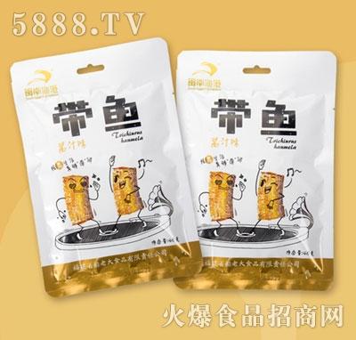 闽南鱼港带鱼酱汁味48g