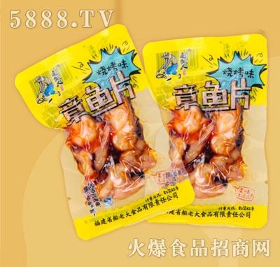 追鱼人章鱼片烧烤味(散装)