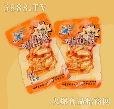 追鱼人鱿鱼花香焖味(散装)