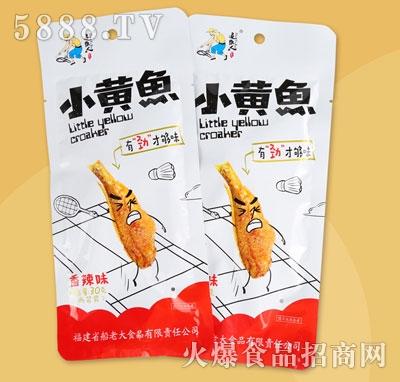 追鱼人小黄鱼香辣味30g(袋中袋)