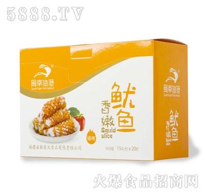 闽南渔港香嫩鱿鱼烧烤味盒装