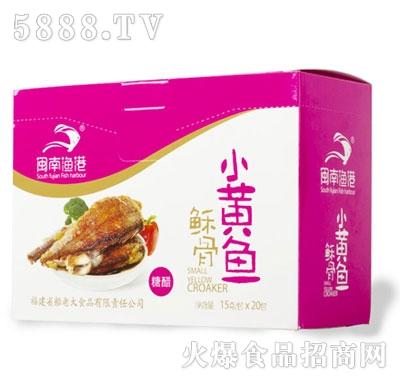 闽南渔港酥骨小黄鱼糖醋味盒装