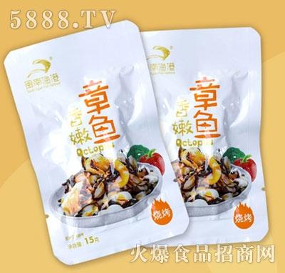 闽南渔港香嫩章鱼烧烤味15g