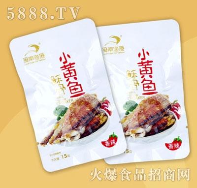 闽南渔港酥骨小黄鱼香辣味15g