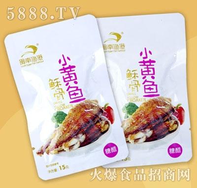 闽南渔港酥骨小黄鱼糖醋味15g
