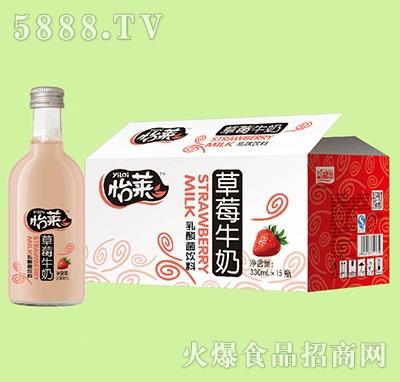怡莱草莓牛奶乳酸菌饮料330mlx15瓶