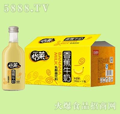 怡莱香蕉牛奶乳酸菌饮料330mlx15瓶