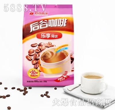 后谷乐享特浓视频|德宏后谷图片-a视频搜狐咖啡咖啡图标图片