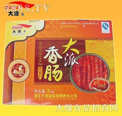 大派腊香肠礼盒2kg