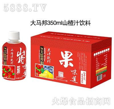大马邦350ml山楂汁饮料