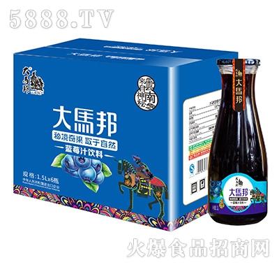 大马邦1.5升x6的蓝莓汁饮料