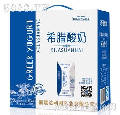 希腊酸奶-风味发酵乳礼盒