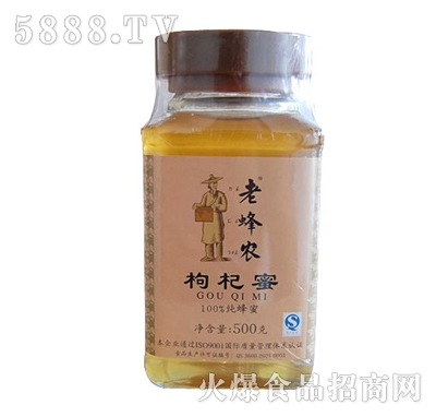 井冈蜜方�!�m_江西老蜂农蜂业有限公司始创于1997年,总部位于蜜源丰富的井冈山