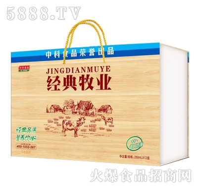 中科经典牧场奶木制礼品盒装250mlx12盒