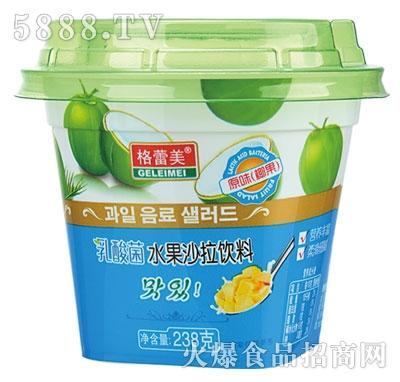 格蕾美乳酸菌水果沙拉饮料
