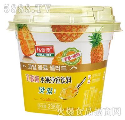 格蕾美水果沙拉饮料菠萝+椰果238g