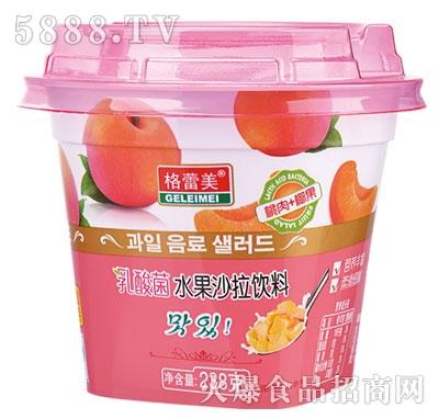格蕾美水果沙拉饮料桃肉+椰果238g