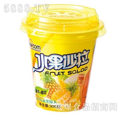 水果沙拉菠萝+椰果300克