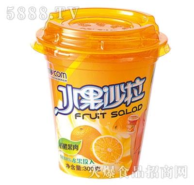 水果沙拉香橙果肉300克
