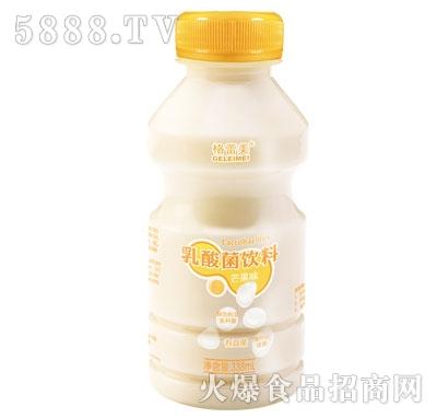 格蕾美乳酸菌饮料芒果味338克