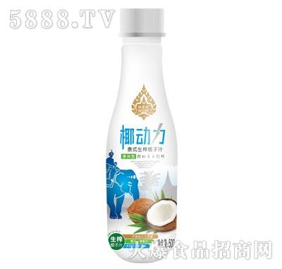 格蕾美泰式生榨椰子汁500ml