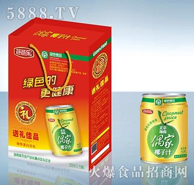 偶家椰子汁250mlX12罐