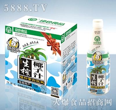 生榨椰子汁1.25kgx6瓶