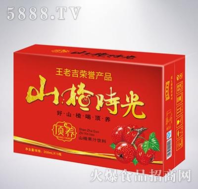 山楂时光山楂果汁饮料1.28Lx6瓶