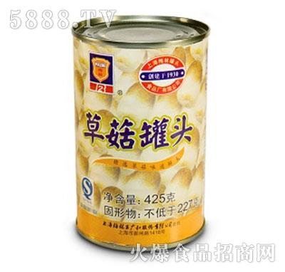 梅林425g草菇罐头