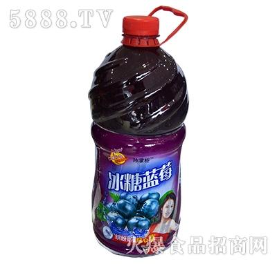 孙掌柜冰糖蓝莓2.58L