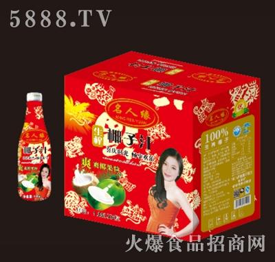 名人缘生榨椰子汁1.25Lx6瓶