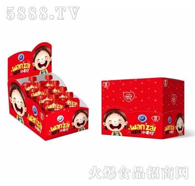 旺仔小希町60��一盒�w�{莓味√