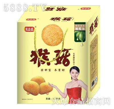 米麦嘉猴菇酥性饼干
