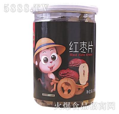 元合红枣片150g(罐装)