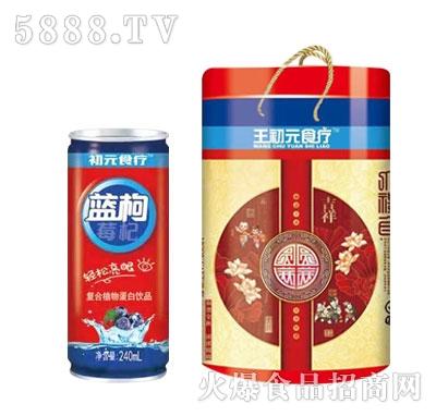 初元食疗蓝枸复合植物蛋白饮料240ml